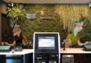 """Japonský robotický hotel """"propustil"""" přes polovinu svých """"lidí"""""""