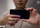 Xiaomi pracuje na nové generaci čtečky otisků v displeji, měla by mít podstatně větší plochu